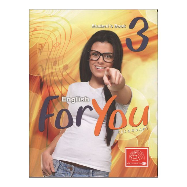 English For You Book