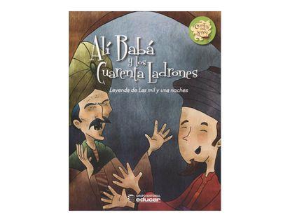 ali-baba-y-los-cuarenta-ladrones