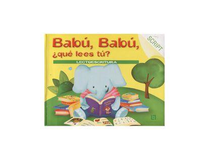 babu-babu-que-lees-tu-lectoescritura