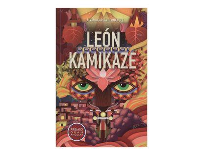 leon-kamikaze