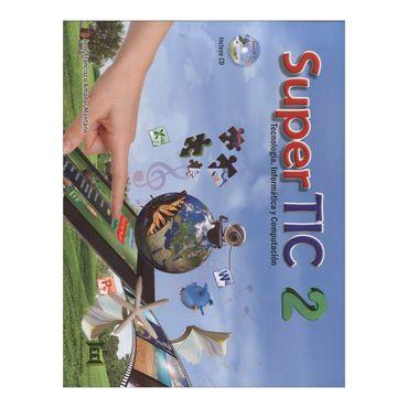 supertic-2-tecnologia-informatica-y-computacion