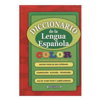 diccionario-de-la-lengua-espanola-a-color-2-9789583028311