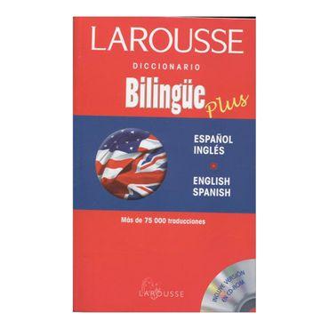 diccionario-bilingue-plus-de-larousse-espanol-ingles-ingles-espanol-2-9786072100930