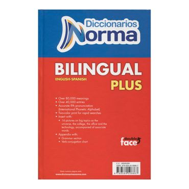 diccionario-norma-bilingual-plus-english-spanish-2-9789584508867