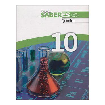 proyecto-saberes-ser-hacer-quimica-10-2-9789582433437
