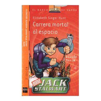 carrera-mortal-al-espacio-2-9788467553109