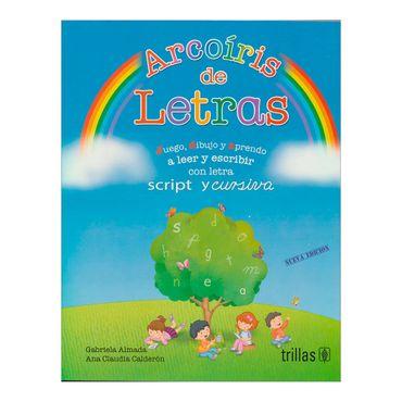 arcoiris-de-letras-2-9786071725783