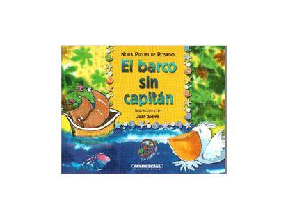 el-barco-sin-capitan-1-9789583007224