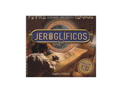 codigo-secreto-jeroglificos-1-9789875799844