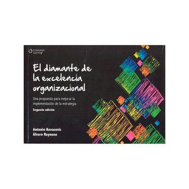 el-diamante-de-la-excelencia-organizacional-1-9786075191225