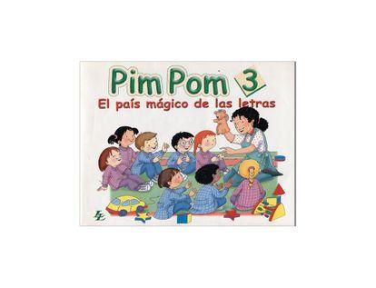 pim-pom-3-2-9789588270043
