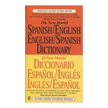 the-new-world-spanish-englishspanish-dictionary-8-9780451181688