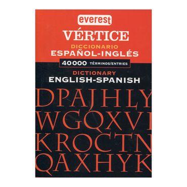 diccionario-de-la-lengua-espanola-vertice-2-volumenes-3-361738