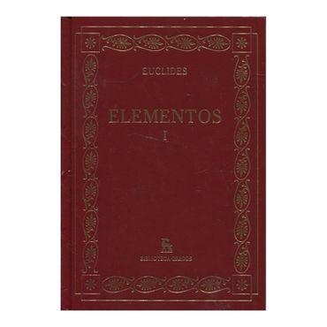 elementos-i-3-456407