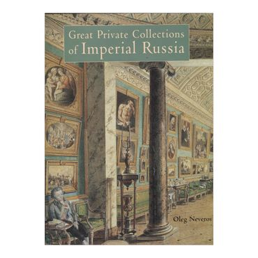 great-private-collections-of-imperial-russia-8-9780865652255