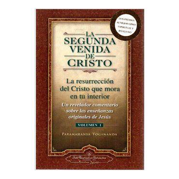 la-segunda-venida-de-cristo-8-9780876121351