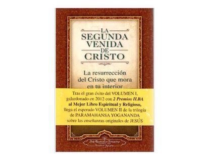 la-segunda-venida-de-cristo-vol-ii-8-9780876121368