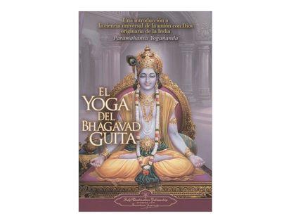 el-yoga-del-bhagavad-guita-8-9780876120385