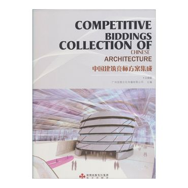 competitive-biddings-collection-of-chinese-architecture-3-365711