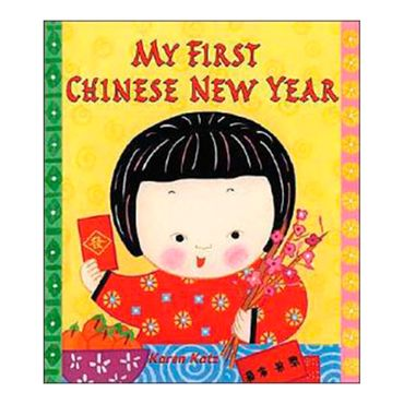 my-first-chinese-new-year-8-9780805070767