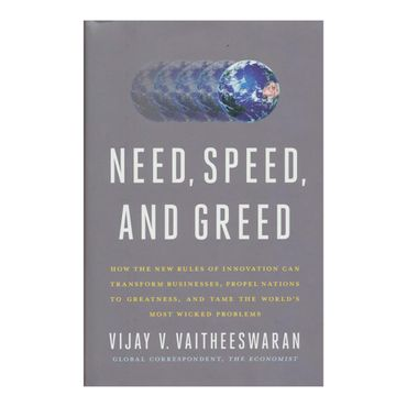 need-speed-and-greed-2-9780062075994