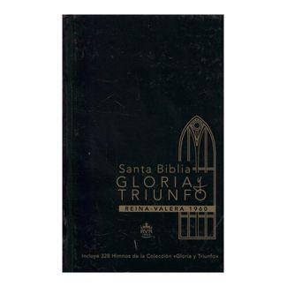 santa-biblia-gloria-y-triunfo-8-9780829758191