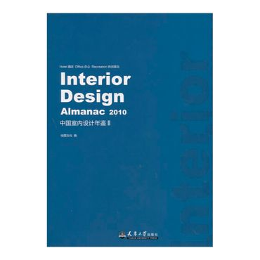 interior-design-almanac-2010-3-365709