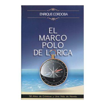 el-marco-polo-de-lorica-8-9780615854694