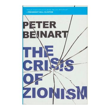 the-crisis-of-zionism-8-9780805094121