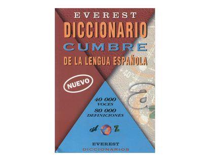 diccionario-cumbre-de-la-lengua-espanola-9788424110260