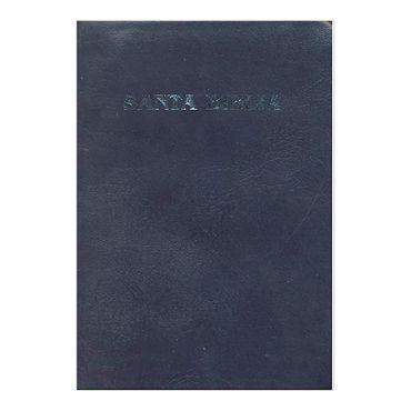 santa-biblia-9781580870849