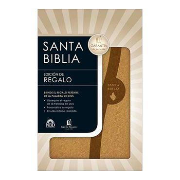 santa-biblia-piel-italiana-beige-2-9781602554436