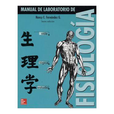 manual-de-laboratorio-de-fisiologia-6-edicion-1-9786071512611