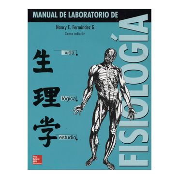 manual-de-laboratorio-de-fisiologia-6-edicion-1-9786071512611