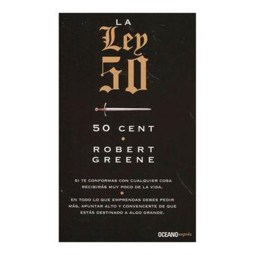 la-ley-50-50-cent-8-9786074009750