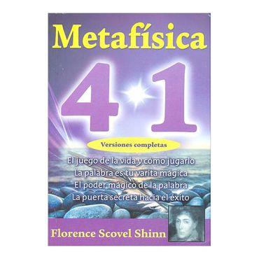 metafisica-4-en-1-2-9786074150872