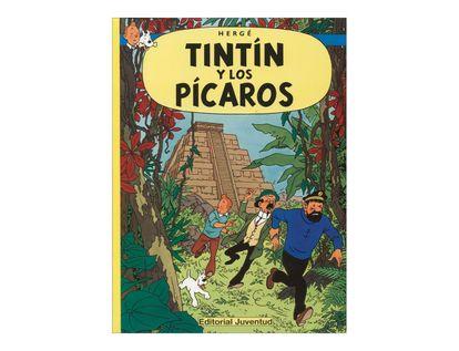 tintin-y-los-picaros-2-9788426113894
