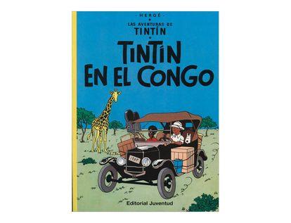 tintin-en-el-congo-2-9788426114013