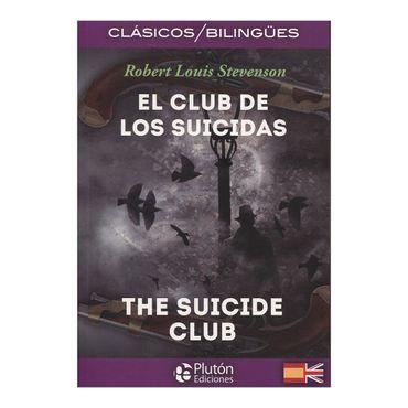 el-club-de-los-suicidas-bilingue-the-suicide-club-2-9788415089933