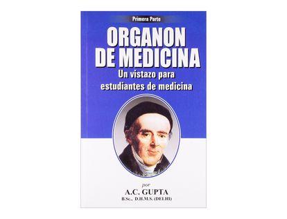 organon-de-medicina-1-9788131902066