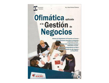 ofimatica-aplicada-a-la-gestion-de-negocios-1-9786123040697