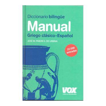 diccionario-bilingue-manual-griego-clasico-espanol-6-9788471537591