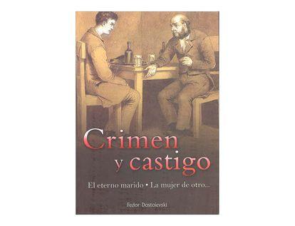 crimen-y-castigo-el-eterno-marido-la-mujer-de-otro-1-9786074154771