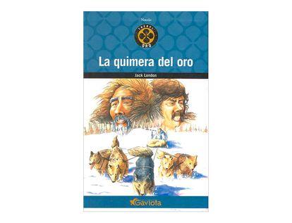 la-quimera-del-oro-3-9788439216322
