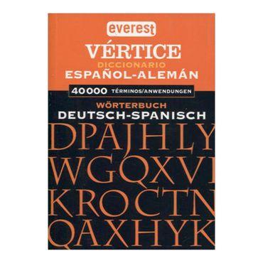 diccionario-espanol-aleman-vertice-1-9788424114381