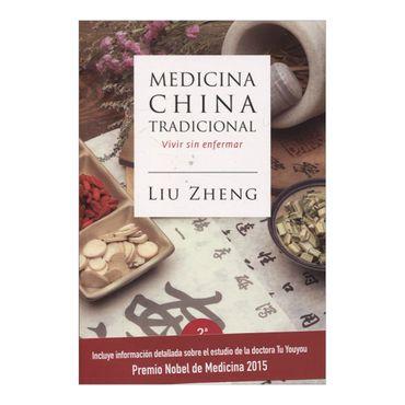 medicina-china-tradicional-2a-edicion-3-9788441537408