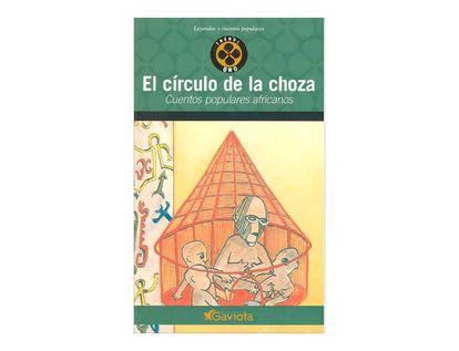 el-circulo-de-la-choza-cuentos-populares-africanos-3-9788439216308