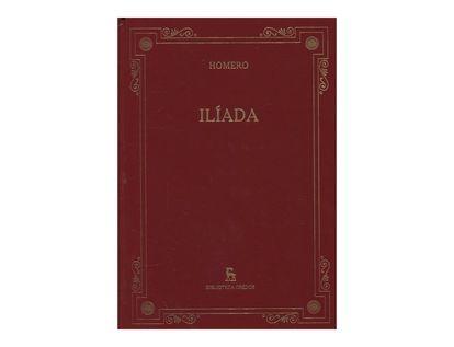 iliada-2-9788447346240