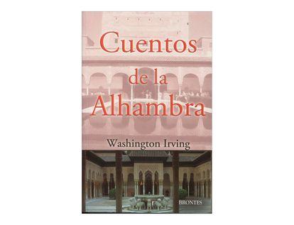 cuentos-de-la-alhambra-3-9788415171447