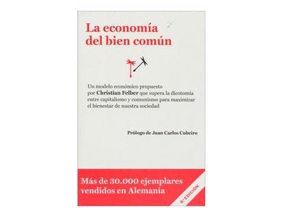 la-economia-del-bien-comun-9a-edicion-9788423412808